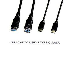 USB 3.0 TO USB 3.1Type Cable